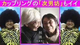 玉置浩二さんの音楽的凄さが過小評価されていることに腹が立つ」と大谷...
