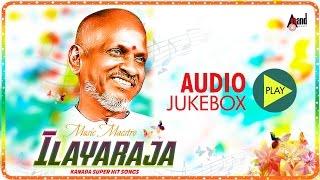Musical Maestro Ilayaraja