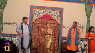 EID SPECIAL | Funny stage drama Clips |