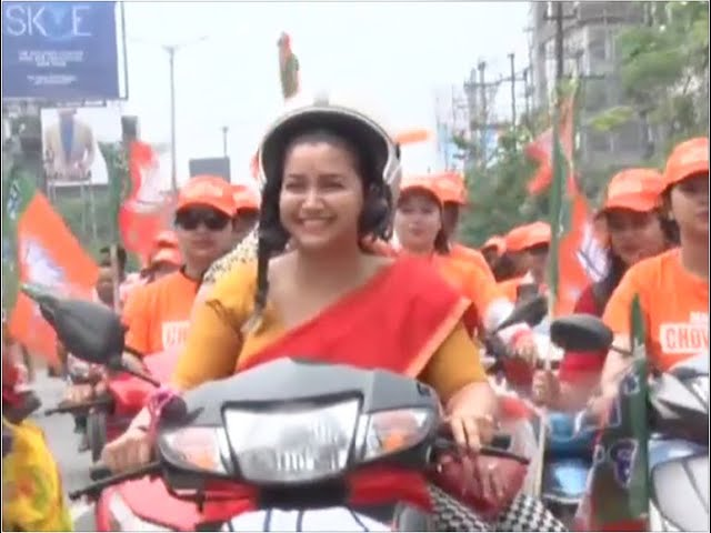 BJP's Gauhati candidate Queen Ojha election rally in Guwahati