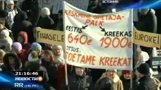 КТК: В Эстонии на забастовку вышли тысячи учителей
