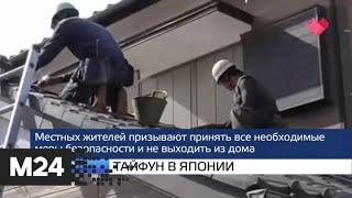 """""""Москва и мир"""": """"умные"""" камеры и проверка на алкоголизм - Москва 24"""