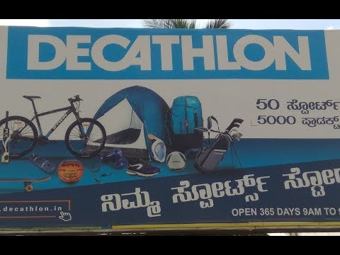 #Decathlon Shopping Haul , Decathlon #Bangalore , Decathlon Store , #travelling Decathlon , #vlog