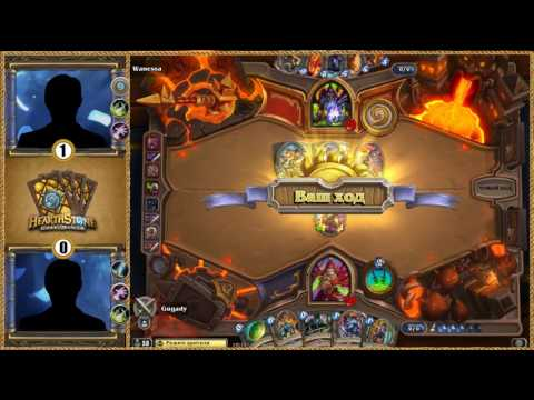 Wanessa vs Gugady | Hearthstone Cafe Minsk Season 2016 Grand Finals: Group Stage