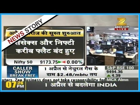 Hot Stocks | Sensex and Nifty closed on Flat Mode