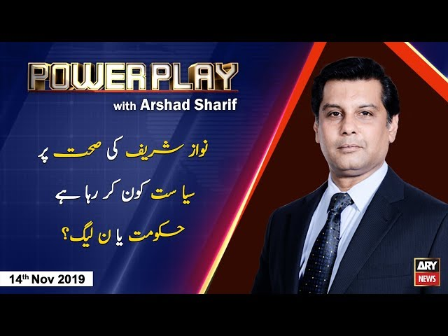Power Play | Arshad Sharif  | ARYNews | 14 November 2019