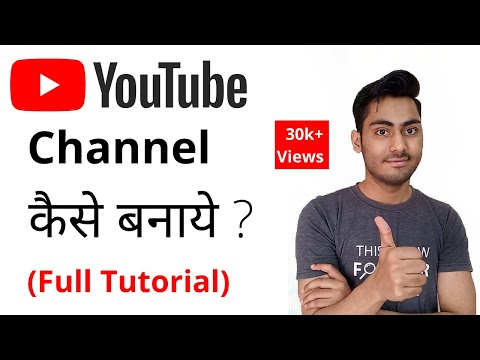 Latest Video On - How to Create Youtube Channel and Get Views (FULL VIDEO)