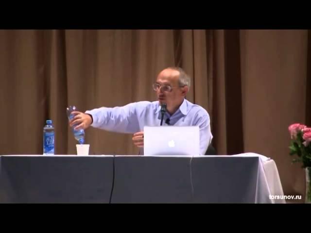 О.Г.Торсунов  Как выбрать свой камень, лечение вирусных инфекций