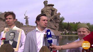 Ярослав Князев и участники шествия «Бессмертный полк».