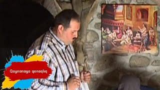 Hacı Dayının Nəvələri - Qaynanaya qonaqlıq