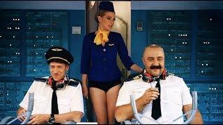 Сексуальная Стюардесса отвлекла пилота и самолет потерпел крушение! | На Троих, приколы 2020
