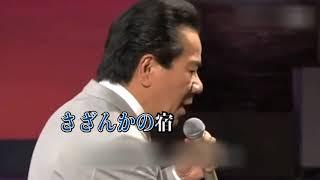 大川栄策 - さざんかの宿