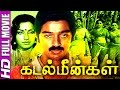 Tamil Full Movies Kadal Meengal Kamal Haasan Tamil Movies Full Movie New Releases Coming