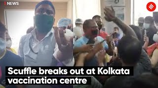 Scuffle breaks out at Kolkata vaccination centre