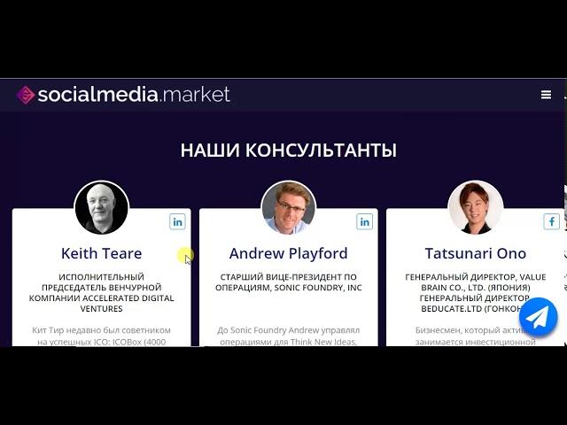 ICO SocialMedia.Market