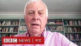 香港《國安法》:彭定康批評中共做法令人髮指- BBC News 中文
