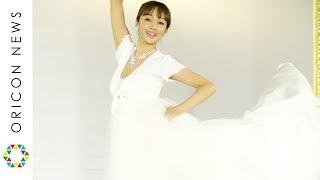 神田うの、ドレス姿のバレエ初披露「重くて大変でした」 ウエディングドレスブランド『シェーナ・ドゥーノ』新作発表会