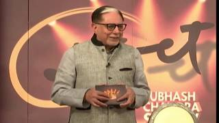 Subhash Chandra Show: The mantra to stay happy even when something unpleasant happens
