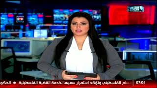 نشرة السابعة صباحا من القاهرة والناس 18 سبتمبر