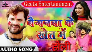 Holi new song Khesari Lal Yadav