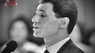 Original song Abdelhalim Hafez, fo2 el shook. ،فوق الشوك - عبد الحليم حافظ
