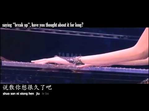 Jay Chou 周杰伦 Cindy Yen 袁咏琳 - Black Humor 黑色幽默  English + Pinyin Karaoke Subs