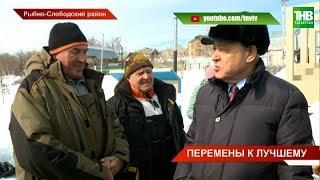 47 млн рубль бөледі республикасы жөндеу, тазарту құрылыстарының Балық Слободе | БЗТ