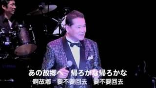 日本家喻戶曉的演歌巨星-千昌夫,首度來台舉辦個人演唱會,並邀請特別...