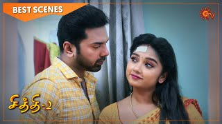 Chithi 2 - Best Scenes | Full EP free on SUN NXT | 03 April 2021 | Sun TV | Tamil Serial