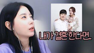 송병구+지유님 아기를 보고...