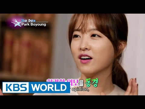 Guerilla Date with Park Boyoung (Entertainment Weekly / 2015.12.04)