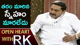 Former CM Kiran Kumar Reddy Speaks About His Nizam College Life | Open Heart With RK | ABN