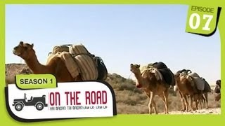 On The Road / Hai Maidan Tai Maidan - SE-1 - Ep-7 - Balkh Province - Part-2