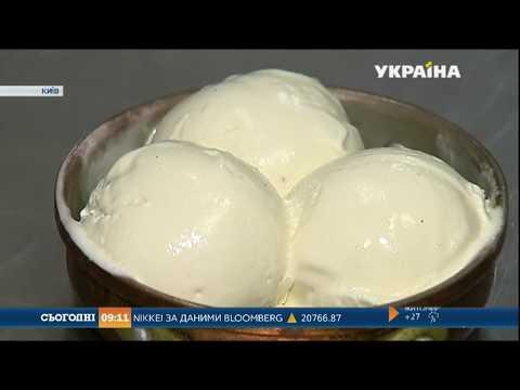 Як приготувати домашнє морозиво