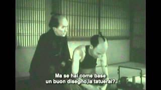 Utamaro e le sue cinque mogli Tattoo scene