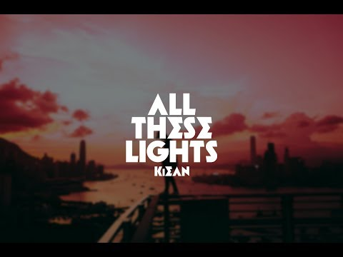 All These Lights: Out Now!