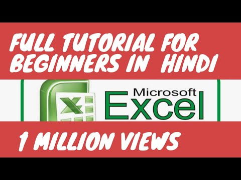 MS EXCEL COMPLETE TUTORIAL FOR BEGINNERS IN HINDI