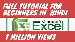 Download lagu MS EXCEL COMPLETE TUTORIAL FOR BEGINNERS IN HINDI MP3
