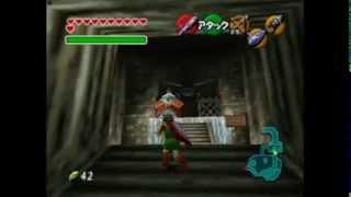 Zora's Domain's Gold Skulltula Locations - The Legend of Zelda: Ocarina of Time Walkthrough