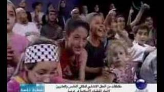 Abu Rateb UOIF 2008