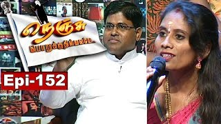 National Educational Policy : Boon or Ban ? Nenju Porukkuthillaye |  Tamil Debate Show