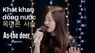 Khát Khao Dòng Nước - 목마른 사슴 - As The Deer (Covered by Angela Do)