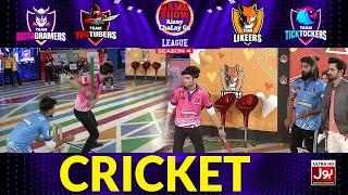 Cricket   Game Show Aisay Chalay Ga League Season 4   Danish Taimoor Show   TikTok
