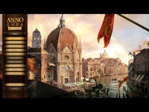 Anno 1404  #14 - Венеция. Бесконечная игра