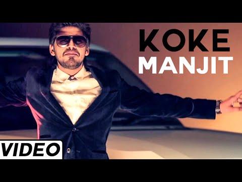 Koke Latest Punjabi Song by Manjit   Must Watch Punjabi Dance Video