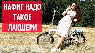 Стоит ли Рублёвка таких БЕШЕНЫХ ДЕНЕГ? Обзор на горе ЛАКШЕРИ.