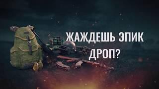 """ГОЛАЯ """"ВИКА"""" в СКАЙРИМ! СНОВА БАН? (с) ПАПИЧ / ПРОХОЖДЕНИЕ FABLE#6"""