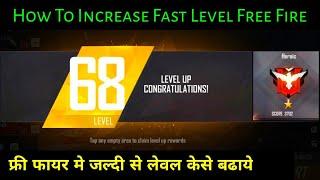 How to increase free fire level fast 2020 || Free fire ka Level kaise badhaye Hindi || RajGaming725