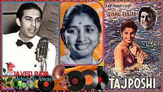 talat mahmood asha film tajposhi 1957 tum ho kahin ke tribute rare gem
