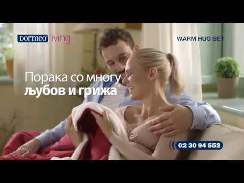 perne dormeo love Dormeo Warm Hug Сет  50%   YouTube perne dormeo love